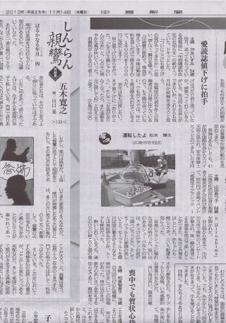 CCF20131114_00000