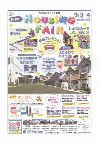 CCF20110811_00000 - コピー