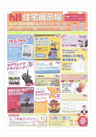 CCF20110830_00000 - コピー