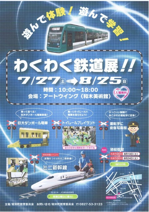 CCF20130722_00000 - コピー