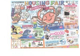 CCF20111031_00001